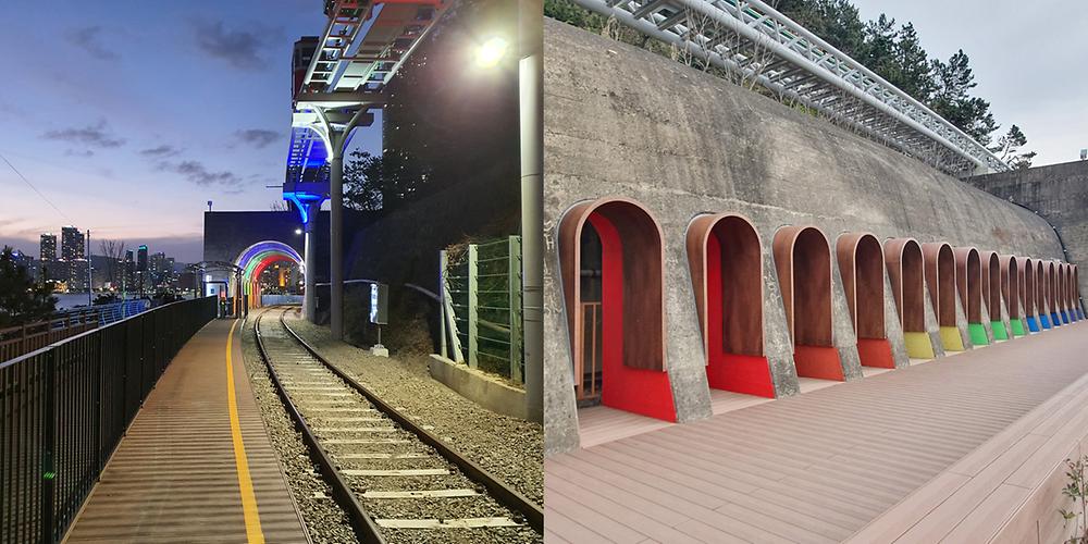 タルマジトンネル